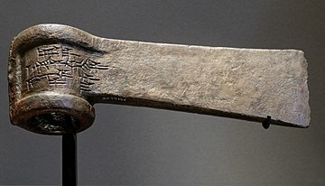 4b - axe blade of Adad-nirari I with inscription, Louvre Museum