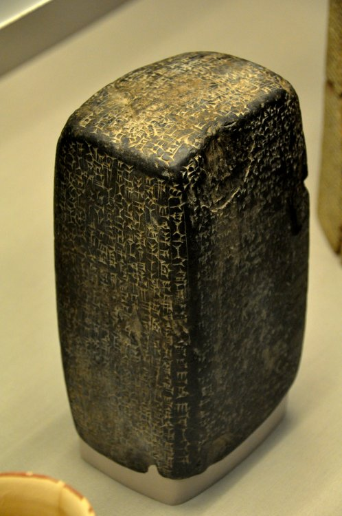 4c - Adad-nirari I inscription artefact