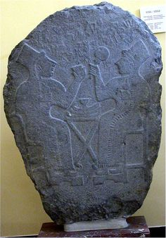 4z - unidentified female & Kug-Bau, queen acting as king of Kish kingdom over Sumeria's city-states