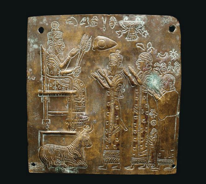 6 - Adad, his royal princess spouse-aunt Shala, their son Sarumma, & unidentified; Babylonian artefact