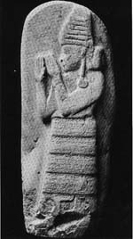 6 - Lama - Ninsun stele, goddess in her city of Uruk, 1,300 B.C.