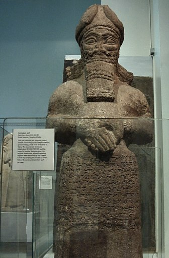 6 - Nabu statue in museum, many thousands of these artifacts are now shamefully destroyed by Radical Islam