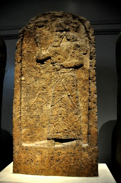 "9aa - giant ""mighty man"" King Ashurnasirpal I stele with inscription in cuneiform, 1st written language on Earth, learned from the gods"