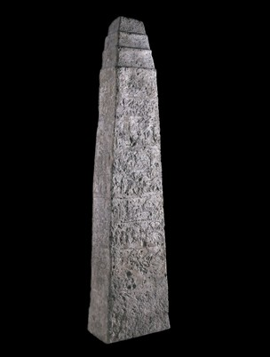 9b - Ashurnasirpal I White Obelisk, ancient history important enough to create stone records