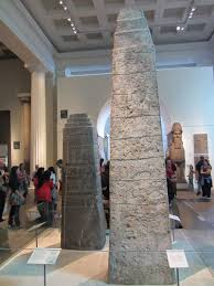 9c - White Obelisk of Ashurnasirpal I, written in stone history never to be forgotten