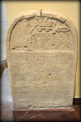 stele of giant Assyrian King Sennacherib, mighty man ruled 705-681 B.C., artefact from Nineveh