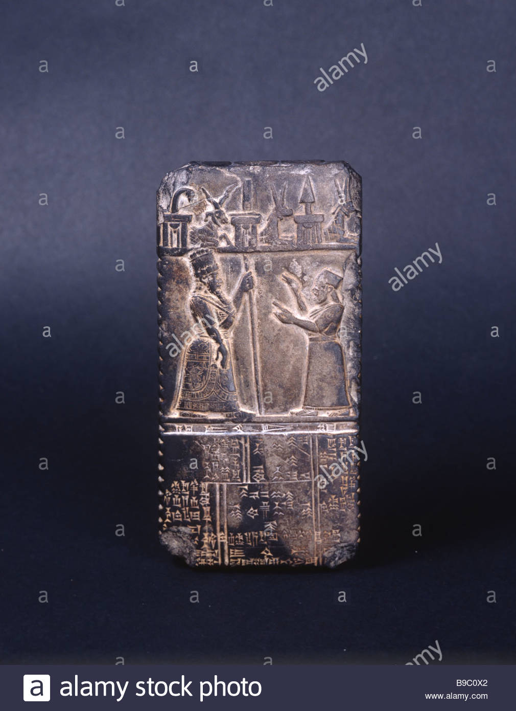 unidentified Babylonian king with many symbols of gods