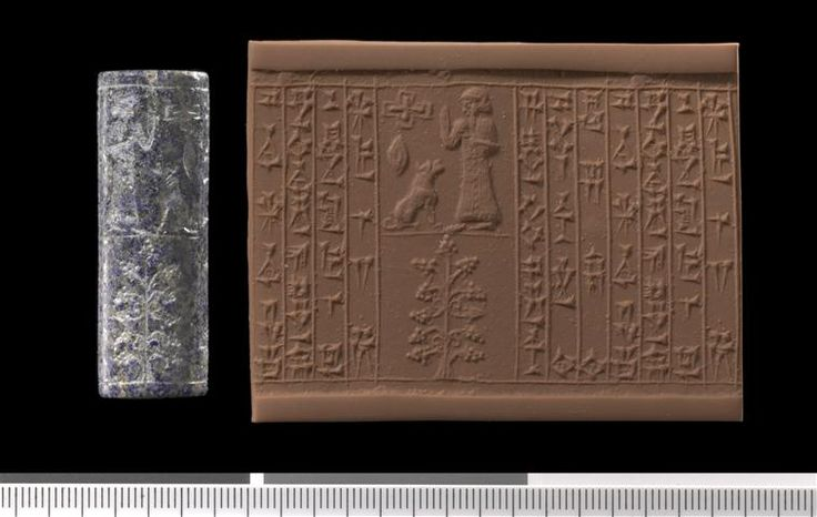 15 - Marduk with dog in Babylonian temple-residence