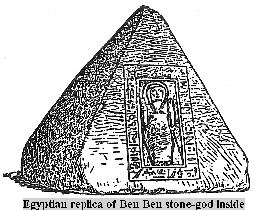 31 - replica of Ben Ben stone with a god inside shem