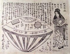 72 - sky-goddess of Japan with her sky-disc, 1803