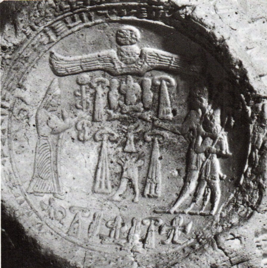 5 - Hittite seal depicting the protection they received by aliens in sky-discs