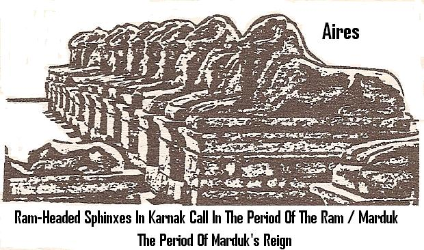 9c - Ram-Headed Sphinxes, symbols of the time period of Marduk's supremacy over Egypt