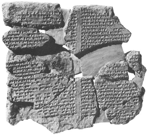 one of the Epic of Gilgamesh Tablets